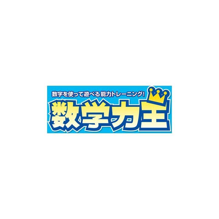 media5 Suugaku Rikiou: Chukyuu Naka Level 2 [ps vita software]