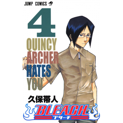Bleach vol.4 - Jump Comics...