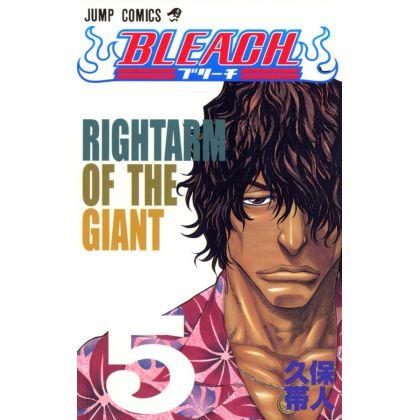 Bleach vol.5 - Jump Comics...