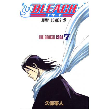 Bleach vol.7 - Jump Comics...