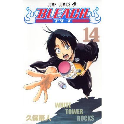 Bleach vol.14 - Jump Comics...