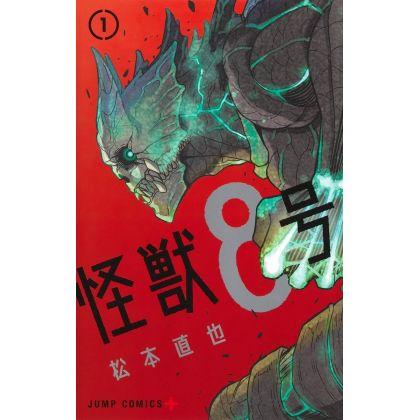 Kaiju No.8 vol.1 - Jump...
