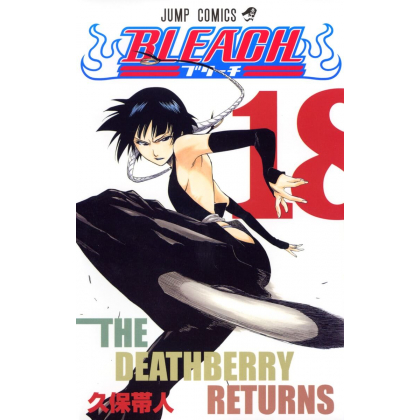 Bleach vol.18 - Jump Comics...