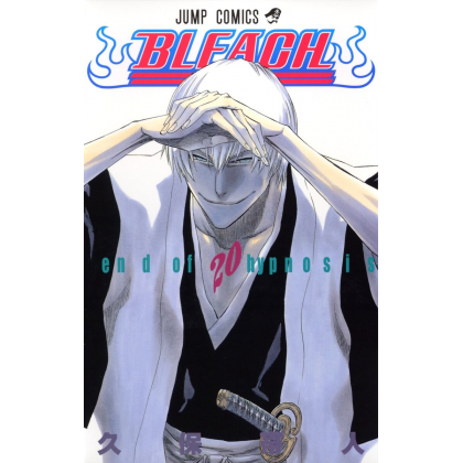 Bleach vol.20 - Jump Comics...