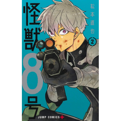 Kaiju No.8 vol.2 - Jump...