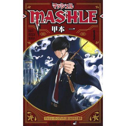 Mashle vol.1 - Jump Comics...
