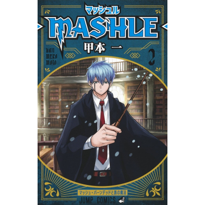 Mashle vol.2 - Jump Comics...