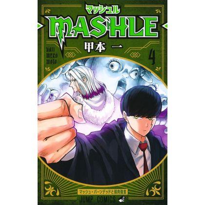 Mashle vol.4 - Jump Comics...