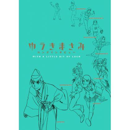 Artbook - Masami Yûki Long...