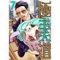 Gokushufudo (The Way of the Househusband) vol.7 - Bunch Comics