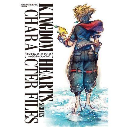 Artbook - Kingdom Hearts...
