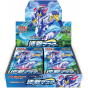 POKEMON CARD Sword & Shield Reinforcement Expansion Pack - Rengeki Master BOX