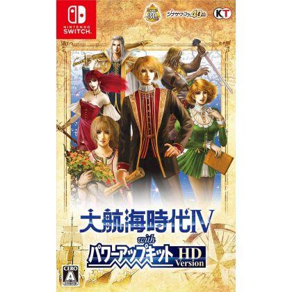 コーエーテクモゲームス 大航海時代IV with...