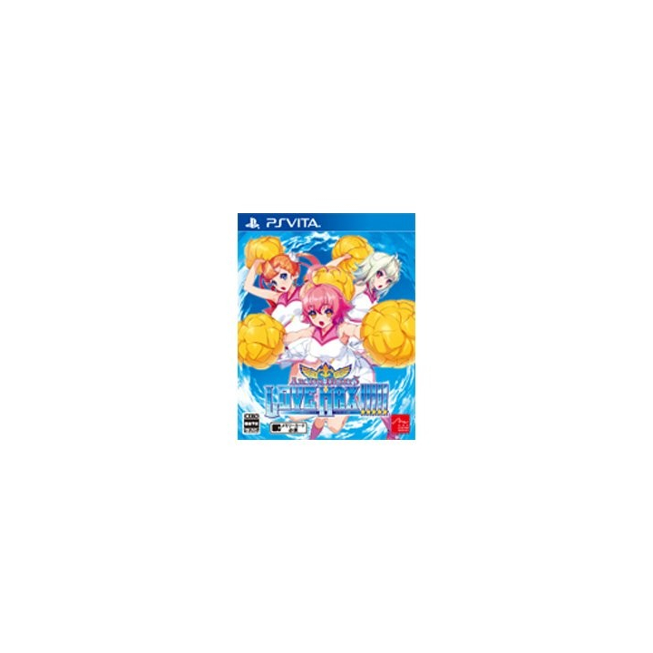 ARC SYSTEM WORKS Arcana Heart 3 Love Max [ps vita software]