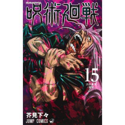 Jujutsu Kaisen vol.15 -...