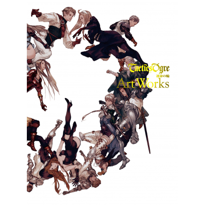 Artbook - Square Enix -...