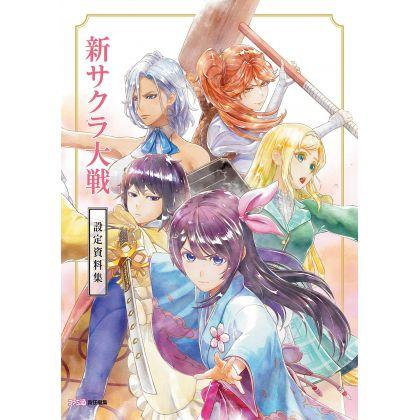 Artbook - Shin Sakura...