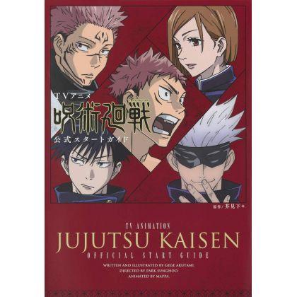 Jujutsu Kaisen TV Anime...