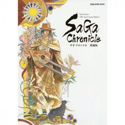 Artbook - SaGa Chronicle -...