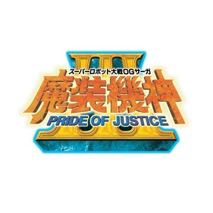 Bandai Namco Super Robot Taisen OG Saga Masou Kishin III : Pride of Justice [ps vita]