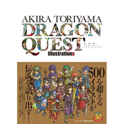 Artbook - Akira Toriyama -...