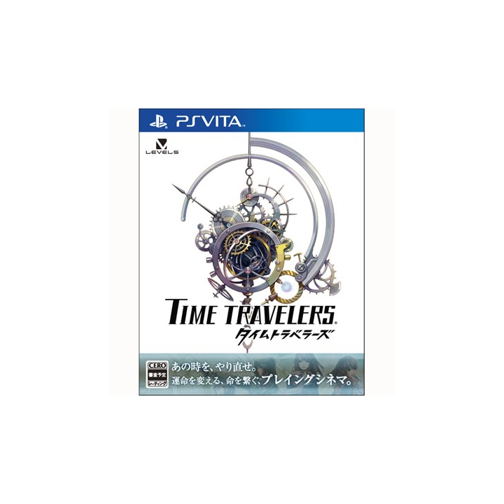 Level5 Time Travelers [ps vita software]