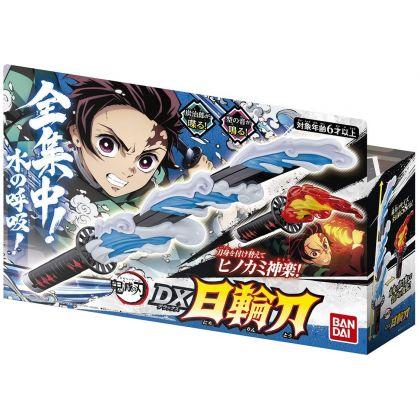 BANDAI Kimetsu no Yaiba (Demon Slayer) DX Nichirin Sword