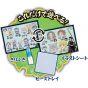 EPOCH Aquabeads Kimetsu no Yaiba (Demon Slayer) - Bucket set