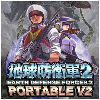 D3PUBLISHER Earth Defense Forces 2 Portable V2 [ps vita software]