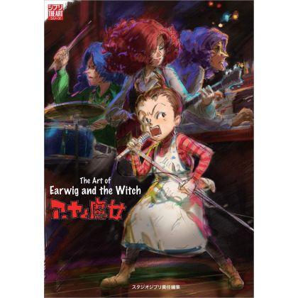Artbook - Studio Ghibli The...
