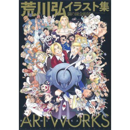 Artbook - Fullmetal...