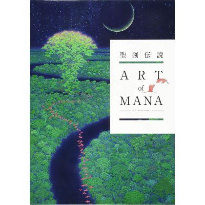 Artbook - Seiken Densetsu...