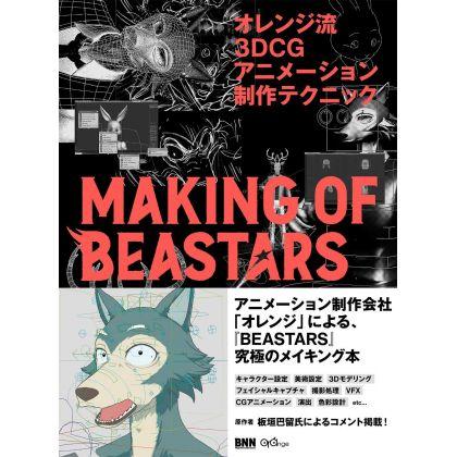 Artbook - Orange Ryû 3DCG Animation MAKING OF BEASTARS Anime