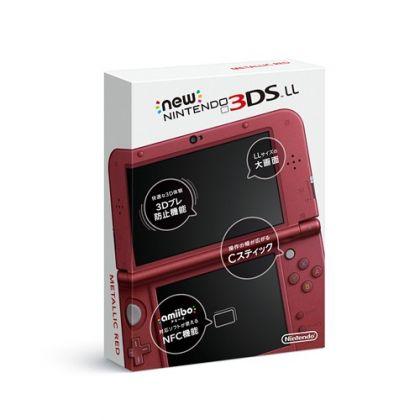 Nintendo New Nintendo 3DS LL Metallic Red [New 3DSLL body]