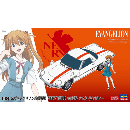 Hasegawa SP459 Rebuild of Evangelion - NERV Official Business Coupe w/Shikinami Asuka Langley Model Kit