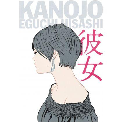 Artbook - Eguchi Hisashi...