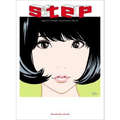 Artbook - step―Eguchi...