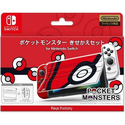 Keys Factory - Pokemon Kisekae Set - Cover for Nintendo Switch - Monster Ball version