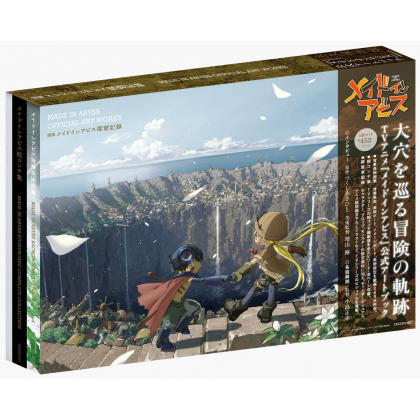 Artbook - Made in Abyss...