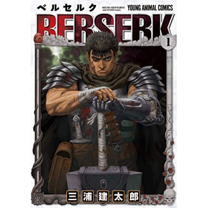 Berserk vol.1 - Young...