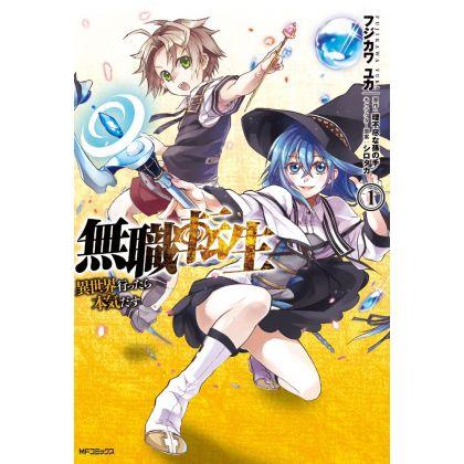 Mushoku Tensei vol.1 - MF...