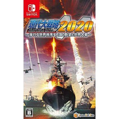 System Soft - Gendai Daisenryaku 2020 - Yureru Sekai Chitsujo! Taikoku no Yabou to Sekai Taisen for Nintendo Switch