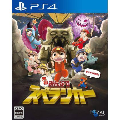 Tozai Games - Ganso Minna...