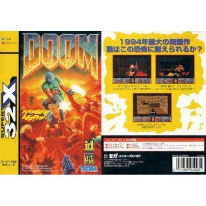 Sega - DOOM 32X