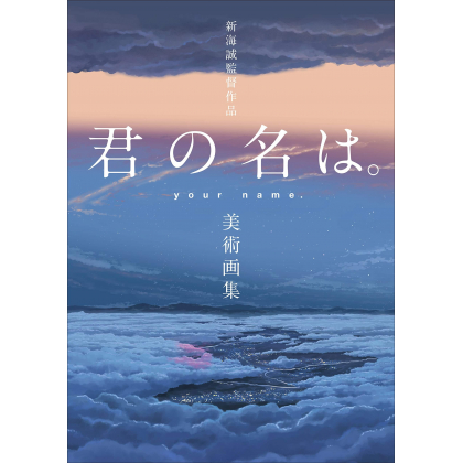 Artbook - Makoto Shinkai - Kimi no Na wa (Your Name) Illustrations Collection