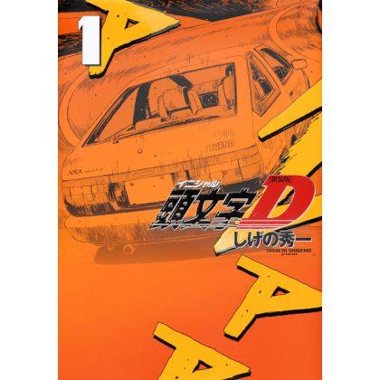 Initial D vol.1 - KC Deluxe