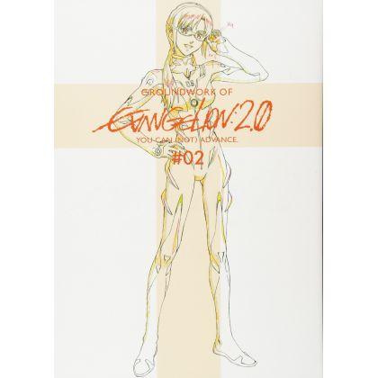 Artbook - Evangelion: 2.0...