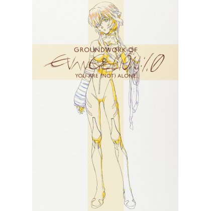 Artbook - Evangelion: 1.0 You Are (Not) Alone Groundworks