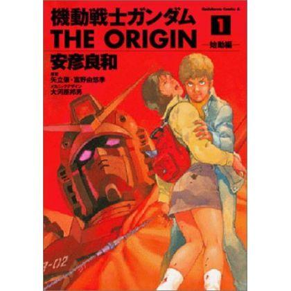 Kidou Senshi Gundam - THE...