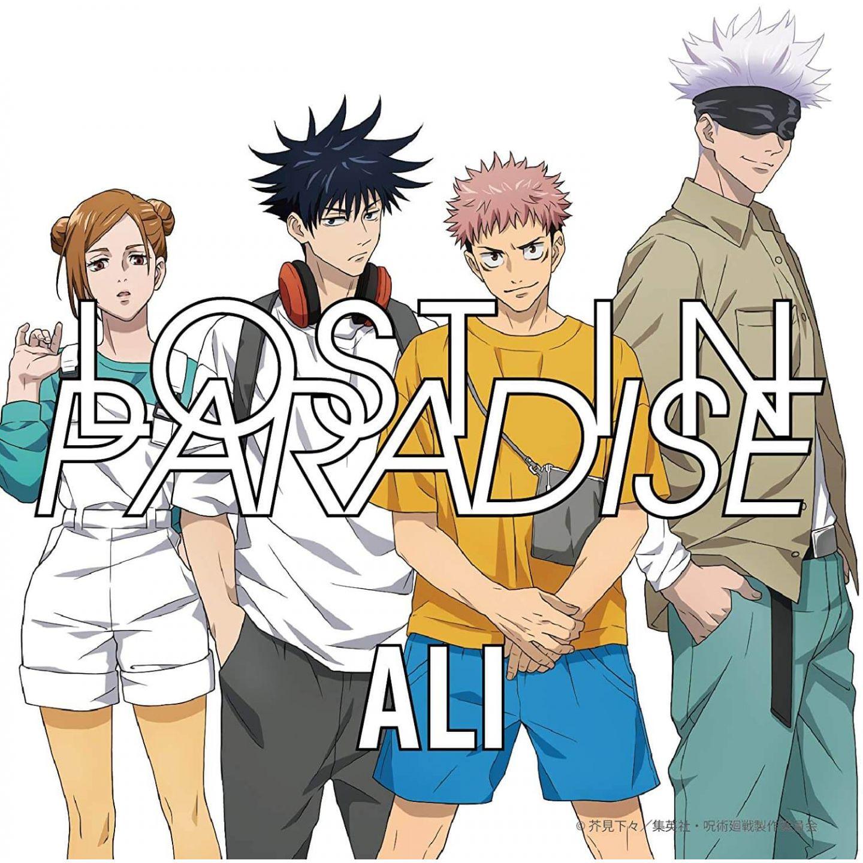 Cd Anime Jujutsu Kaisen Original Soundtrack 2cd Standard Edition